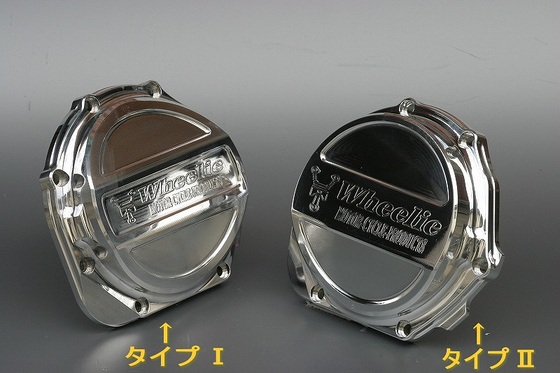カワサキ水冷系レーシングパルサーカバー タイプⅠ (バフ、シルバーアルマイト)