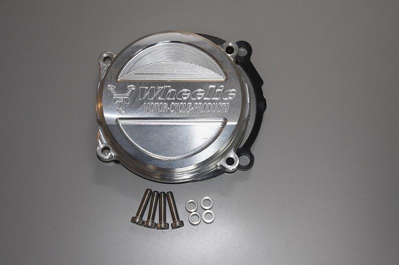 XJR1200/1300 パルサーカバー (バフ、シルバーアルマイト)