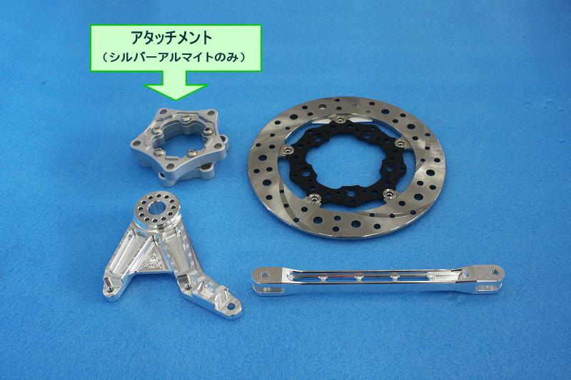 XJR1200/1300 WRサンスターΦ250mmリアフローティングディスク+フローティングタイプキット(ゲイルスピードホイール用) (バフ、シルバーアルマイト)