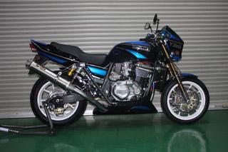 Kawasaki ZRX1100,1200,1200DAEG