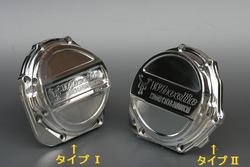 カワサキ水冷系レーシングパルサーカバー タイプⅡ (バフ、シルバーアルマイト)
