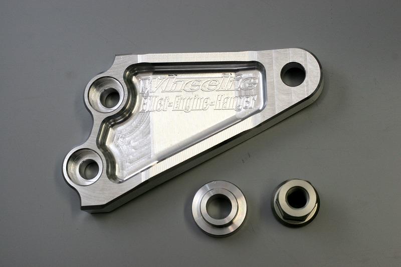 CB1300SF('03~) ビレットエンジンハンガー (バフ、シルバーアルマイト)
