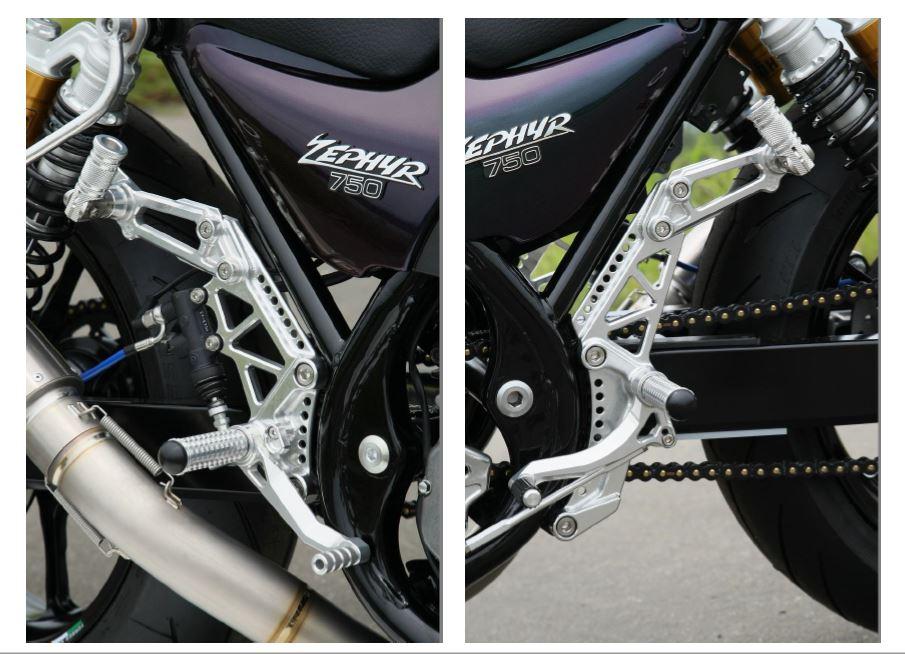 ゼファー750 同軸ステップキット(バフ、シルバーアルマイト、ブラックアルマイト)                     タンデムステップキット・・・オプション(バフ、シルバーアルマイト、ブラックアルマイト)
